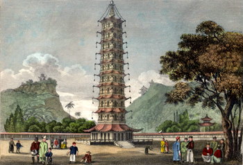ANTIQUE PRINT: THE PORCELAIN PAGODA AT NANKIN [NANJING].